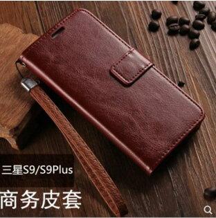 三星S9PLUS星奇翻蓋錢包式帶插卡功能