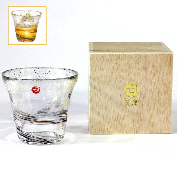 金彩酒杯水杯玻璃杯綾昆石玻璃霧面日本製附木盒