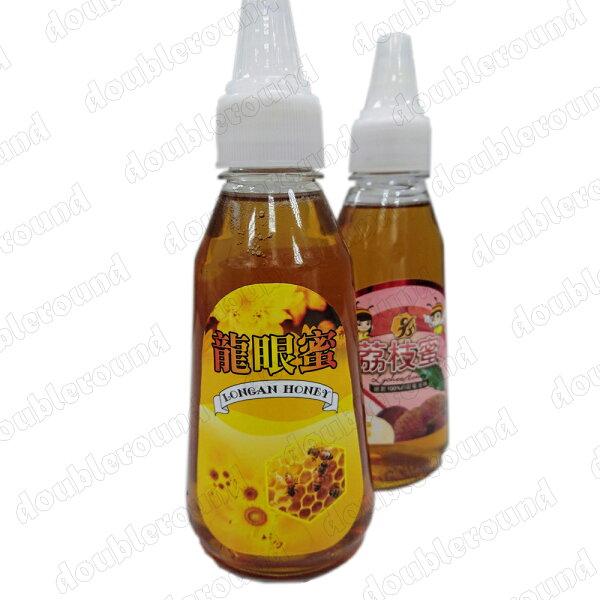 天香蜂蜜龍眼蜜370g瓶裝SGS檢驗合格
