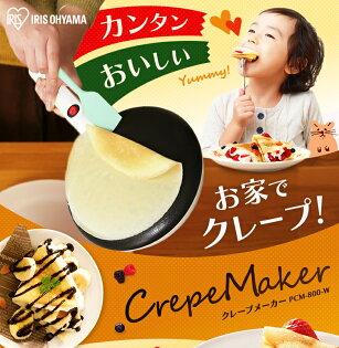 日本必買免運代購-日本IrisOhyama可麗餅餅皮烤盤PCM-800-W。共1色