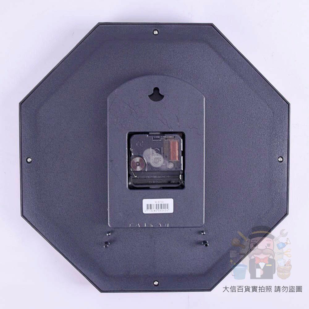《大信百貨》W-8710 八角時來運轉時鐘 超靜音掛鐘 掛鐘 靜音壁鐘 簡約時鐘 牆上掛鐘 靜音無聲 復古時鐘 居家裝飾