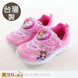女童鞋 台灣製蘇菲亞公主正版閃燈鞋 魔法Baby~sa77613