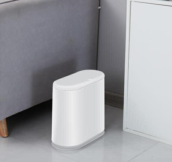 戶外垃圾桶 分類垃圾桶家用客廳創意大號廚房按壓式有蓋圾衛生間廁所紙簍帶蓋【全館免運 限時鉅惠】