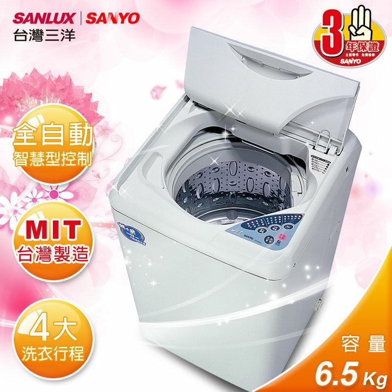 【台灣三洋SANLUX】6.5kg單槽洗衣機(SW-688UF8)