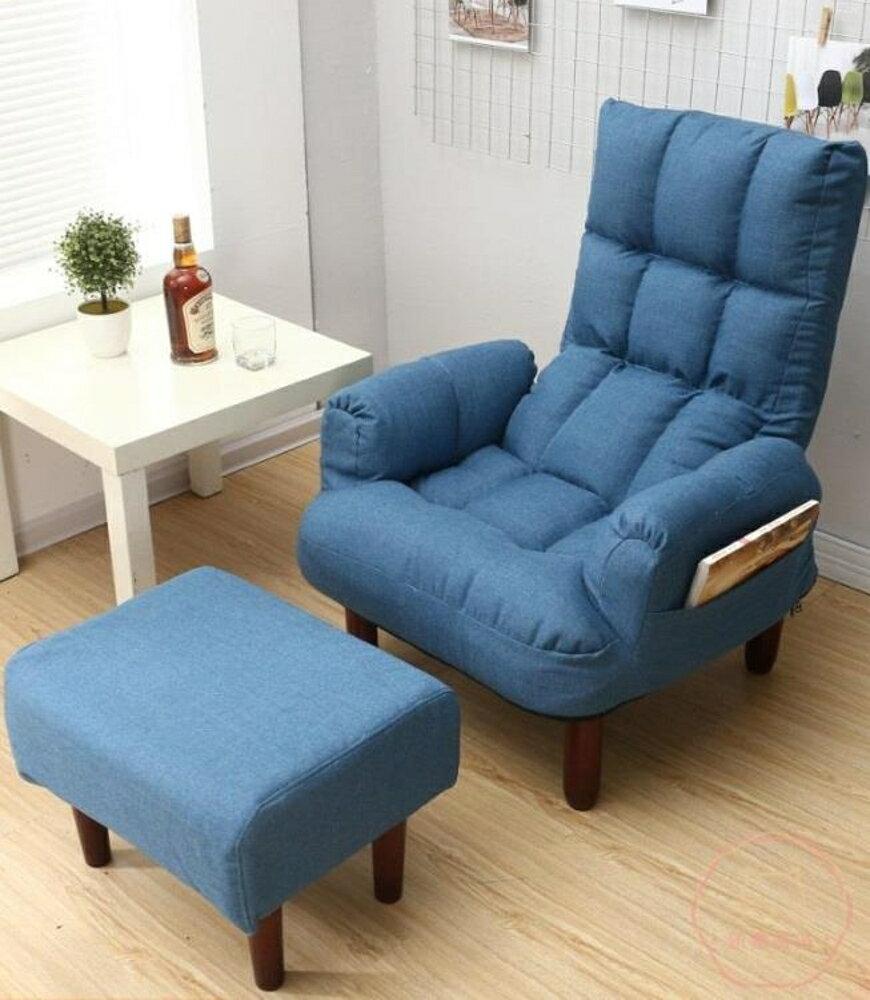 單人沙發 懶人沙發電視電腦沙發椅喂奶哺乳椅日式折疊躺椅單人布藝沙發【全館82折】