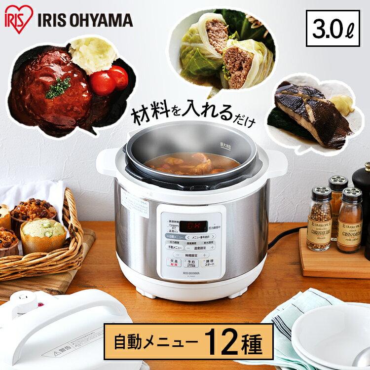 日本IRIS OHYAMA / 多功能壓力鍋 調理鍋 電氣鍋3.0L / PC-EMA3-W / 日本必買 日本樂天代購 日本空運直送 天天買日貨|日本樂天熱銷Top|雙11購物節