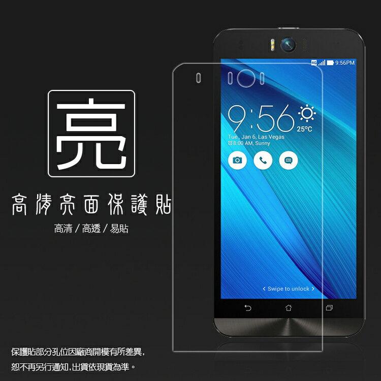 亮面螢幕保護貼 ASUS 華碩 ZenFone Selfie ZD551KL Z00UD 神拍機 保護貼 軟性 亮貼 亮面貼 保護膜