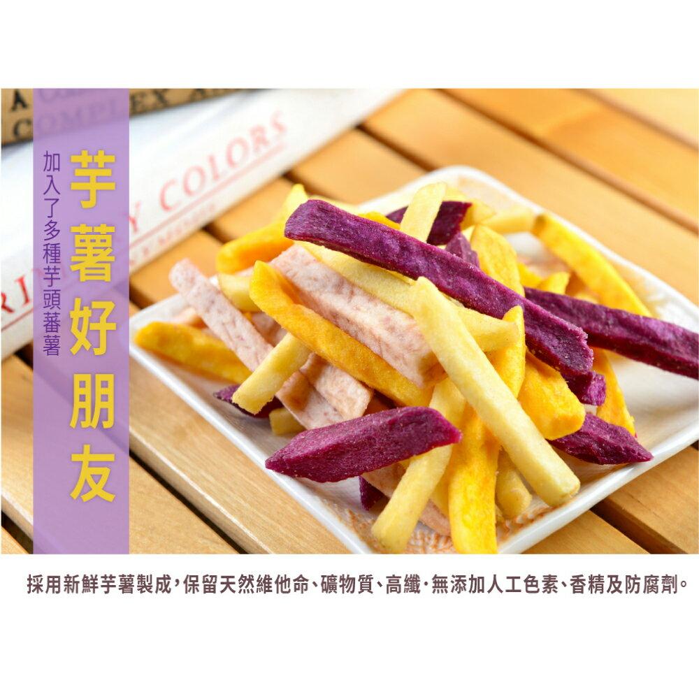 芋薯好朋友135公克【每日優果】 3