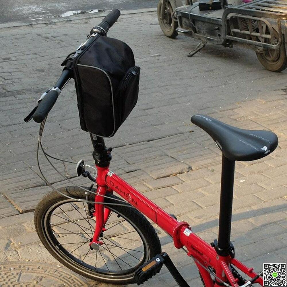 折疊自行車車頭包代駕電動車電池包特大號掛包大容量車前包車把包  都市時尚