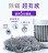 1980免運【小紫 UV 除蟎機  /  保固14個月】Mr.Smart  聰明先生手持式吸塵器 除蹣吸塵器 內含一顆濾網【AAA5812】 6