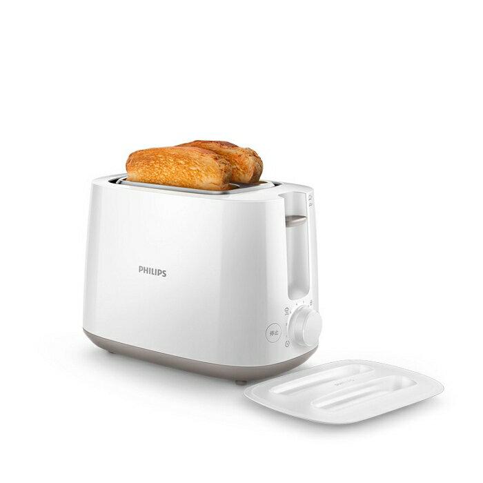 飛利浦電子智慧型厚片烤麵包機-白色 0