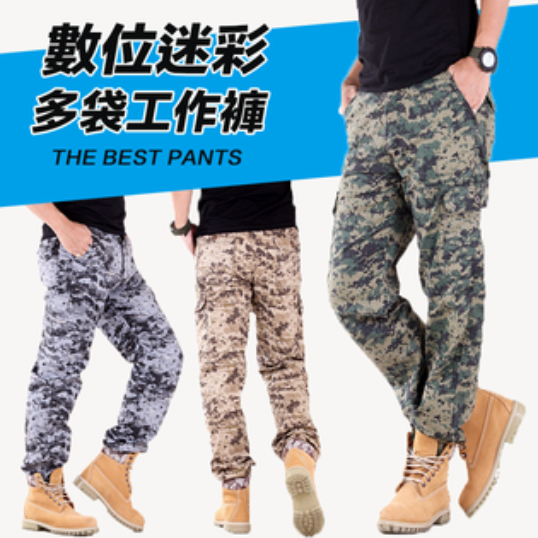 CS衣舖:CS衣舖多袋數位迷彩戰術偽裝工作褲長褲2027
