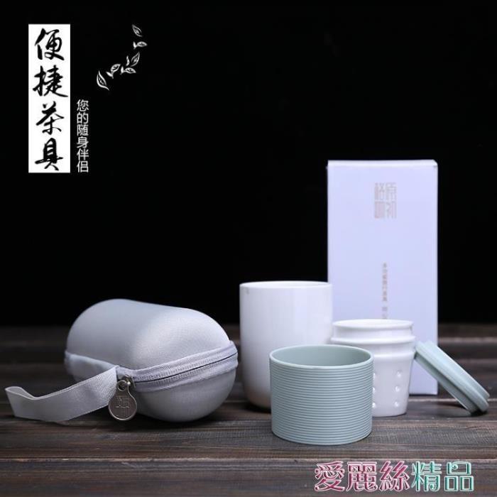 快客杯 原初格物同心杯便攜陶瓷茶具商務禮品定做logo辦公室男女茶杯