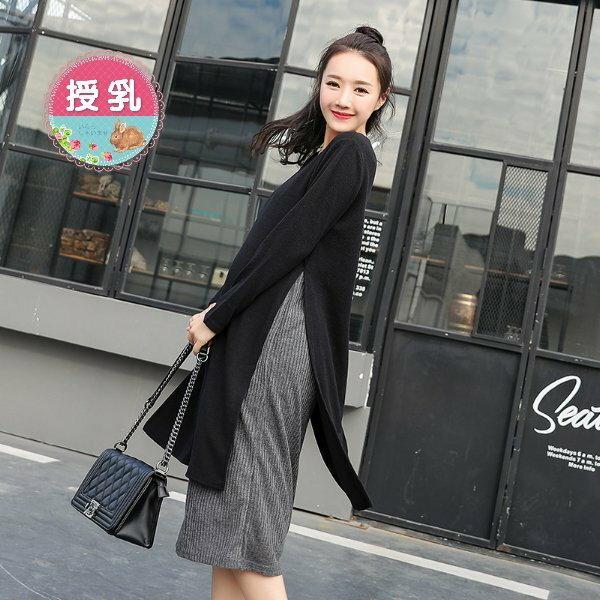 *漂亮小媽咪*假兩件式毛衣開叉長袖長版T孕婦裝哺乳衣長裙哺乳裝針織裙B0261