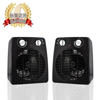【尚朋堂】SH-3330 即熱式溫悾陶瓷電暖器 (700/1200W)
