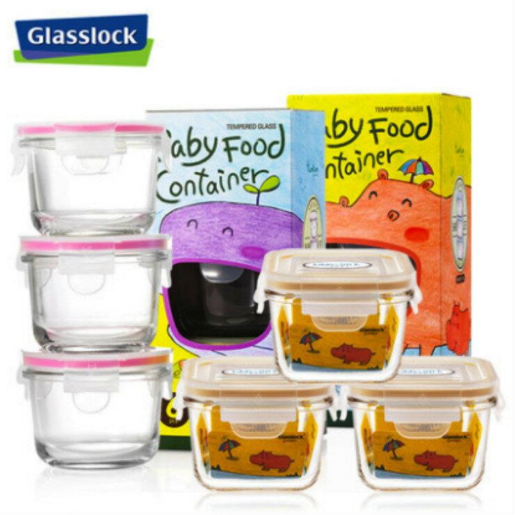 |預購|韓國空運 Glasslock 嬰兒副食品密封保鮮盒組 韓國製 零食保鮮盒 小菜保鮮盒