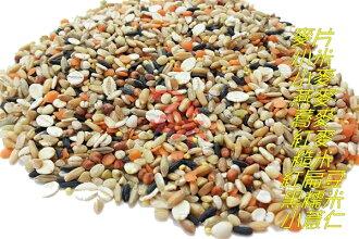 十穀米 1包600公克 特價 79 元