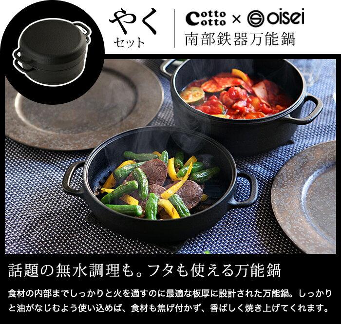 日本ecomo cotto cotto  /  無印風格電磁爐 +鍋子組合。共3款   /  AIM-IH101-SET。日本必買 日本樂天代購(17380) /  件件含運 3