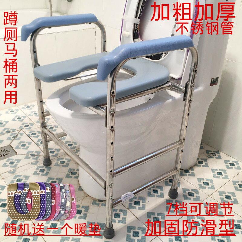 坐便椅 老人坐便椅子孕婦坐便器病人家用蹲便改殘疾人馬桶增高器座便凳子【MJ2941】