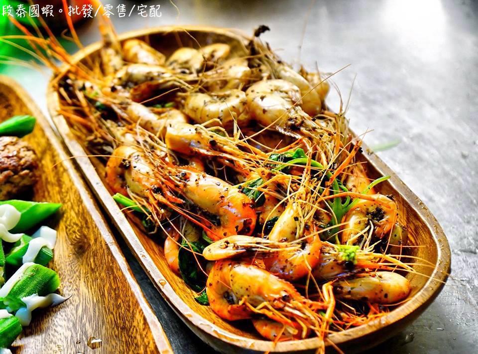 宵夜、下酒菜♥打火機蝦、一口蝦、鹹酥蝦 泰國蝦-F級(1斤裝)