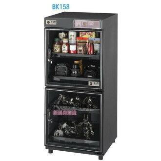 *╯新風尚潮流╭*博士門-Life系列 139L 防潮箱 數位式微電腦LCD液晶數位顯示 BK158A
