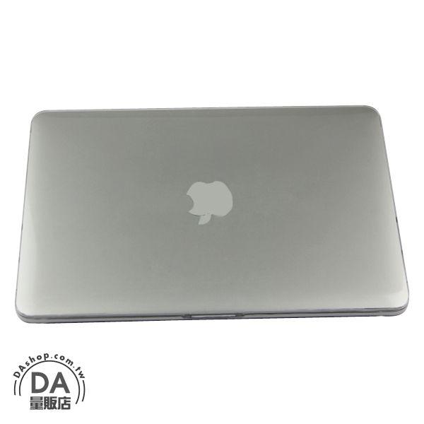 《DA量販店》MACBOOK PRO RETINA 13.3吋 水晶 保護殼 白 適用 無光碟機版(79-7123)