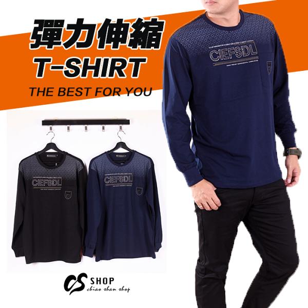 CS衣舖:CS衣舖質感萊卡彈性布料長袖T恤8265