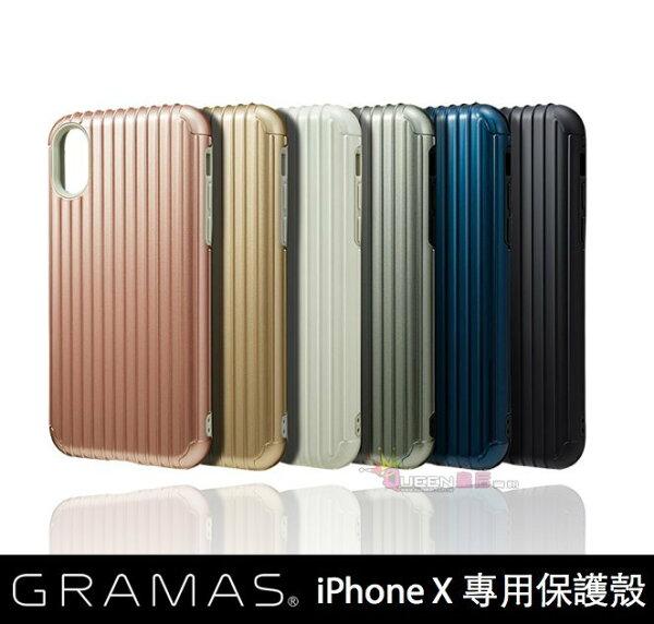 【質感好物】日本GramasColorsRibiPhoneX5.8吋行李箱背蓋台灣公司貨