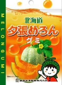 日本 北海道夕張哈密瓜軟糖50g