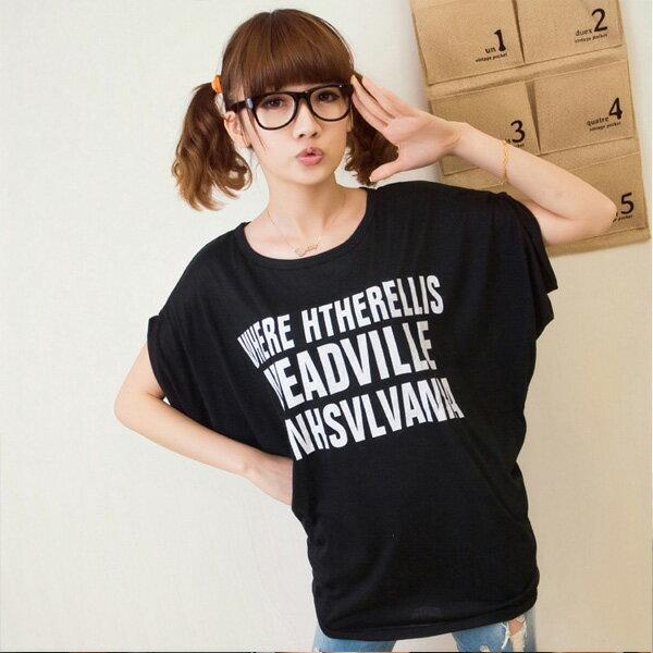 蝙蝠袖 字母印花寬鬆大碼T恤(黑色) 【OREAD】