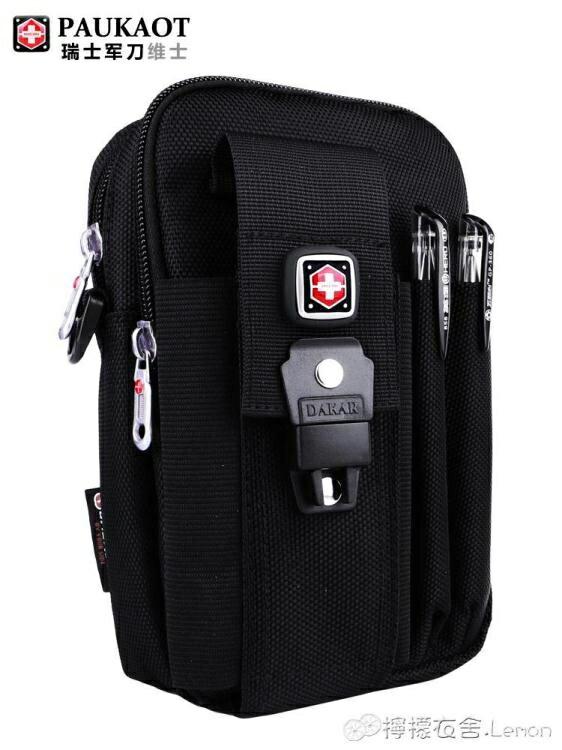 男士手機包穿皮帶大容量6寸7寸大屏斜跨手機腰包戶外休閒掛包男
