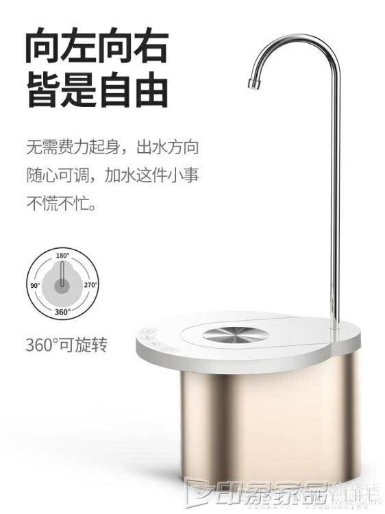 抽水器 南極人桶裝水抽水器飲水器小型大桶出水器電動家用飲水機自動水泵 走心小賣場快速出貨