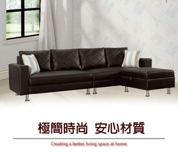 【綠家居】羅安柏時尚皮革L型沙發組合(二色可選+4人座+椅凳)