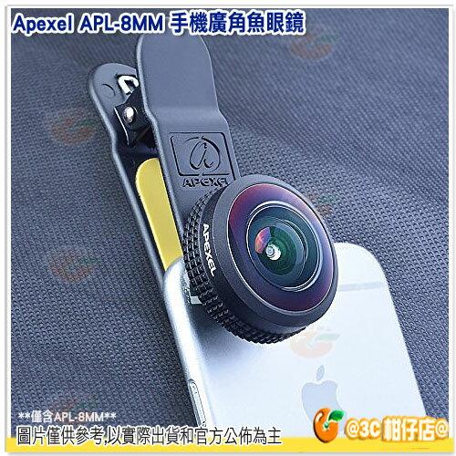 Apexel APL-8MM 手機廣角魚眼鏡頭 238°度視野 廣角鏡 魚眼鏡 for iPhone 6S Plus S7