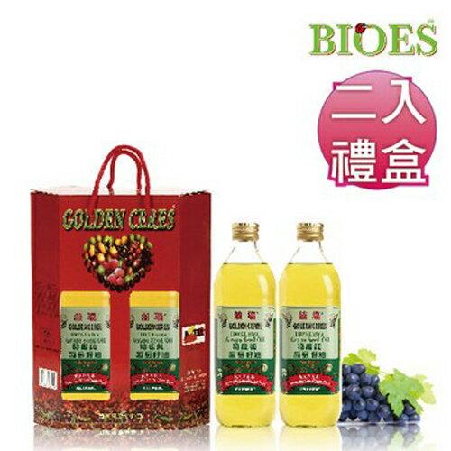 囍瑞 冷壓100%特級純葡萄籽油 1000ml (2瓶入)/禮盒組