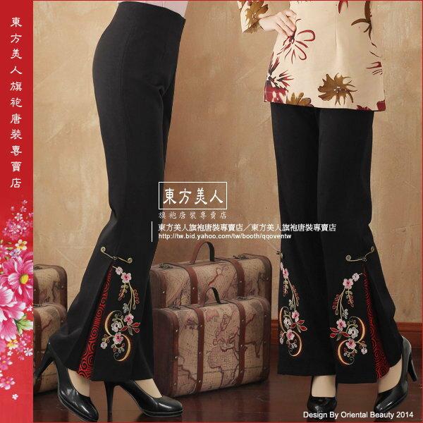 東方美人旗袍唐裝專賣店 中國風唐裝外套上衣完美的搭檔。富貴花繡長褲