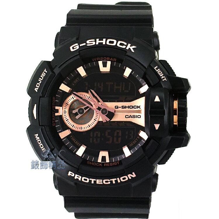 【錶飾精品】現貨CASIO卡西歐G-SHOCK大型錶冠設計 GA-400GB-1A4 玫瑰金 全新原廠正品 情人禮品