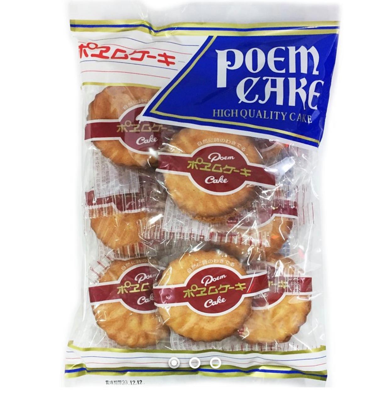 高橋製菓 厚燒奶油夾心餅POEM CAKE 8個入