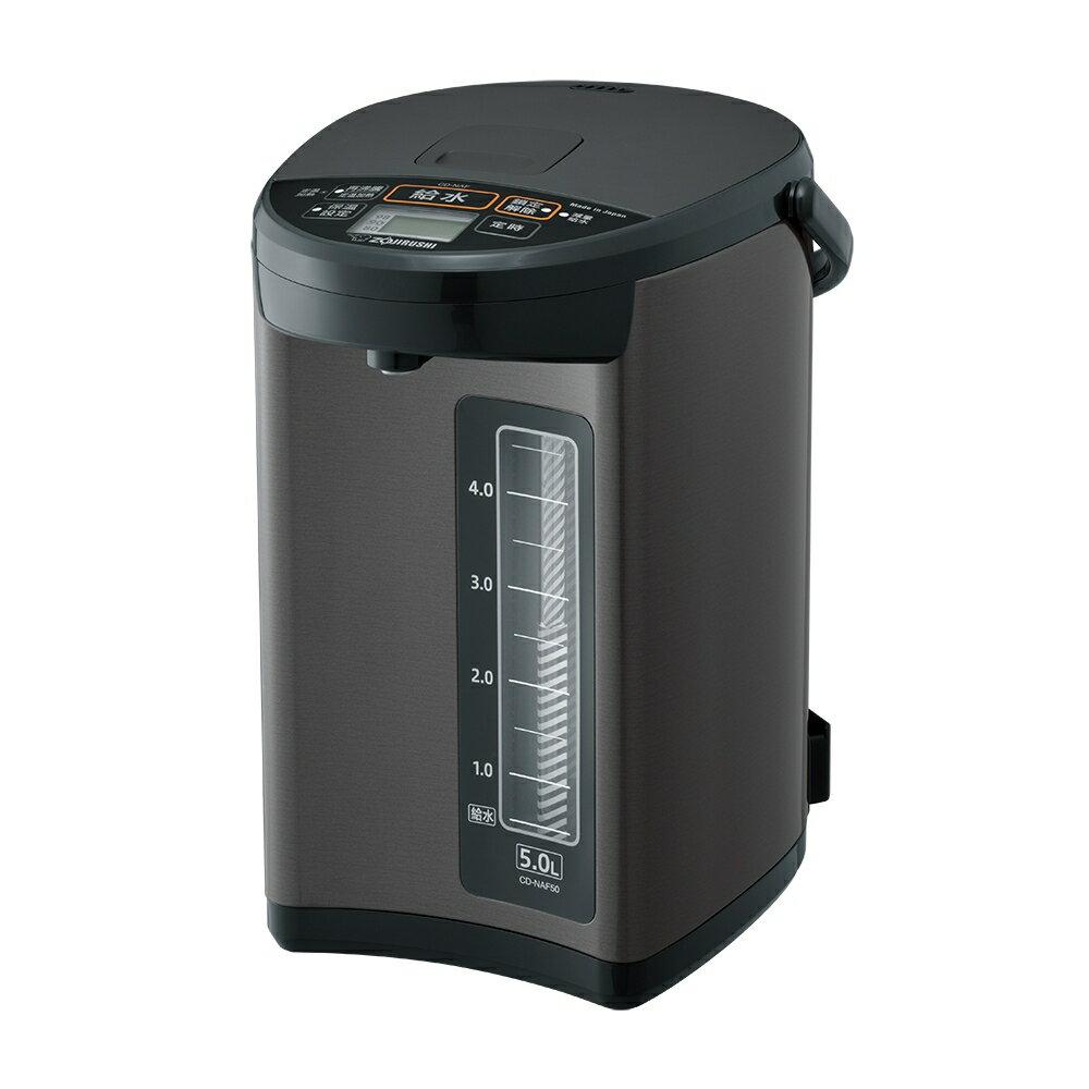 ★全館滿3千折300★【ZOJIRUSHI象印】日本製 5公升微電腦電動熱水瓶(CD-NAF50)