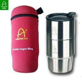 [ CAMPING ACE 野樂 ] 雙層斷熱杯組(2入) / 保溫杯 附潛水衣布保溫袋 / ARC-157-2T