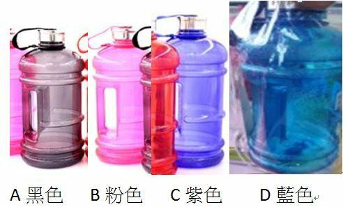 PS Mall 夏日冷水杯2.2L環保塑膠冷水壺健身房【J1065】 3