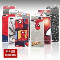 Marvel 手機殼與吊飾推薦到MARVEL蜘蛛人經典版iPhone 7 Plus(5.5吋)雙面強化玻璃彩繪保護貼就在Miravivi推薦Marvel 手機殼與吊飾
