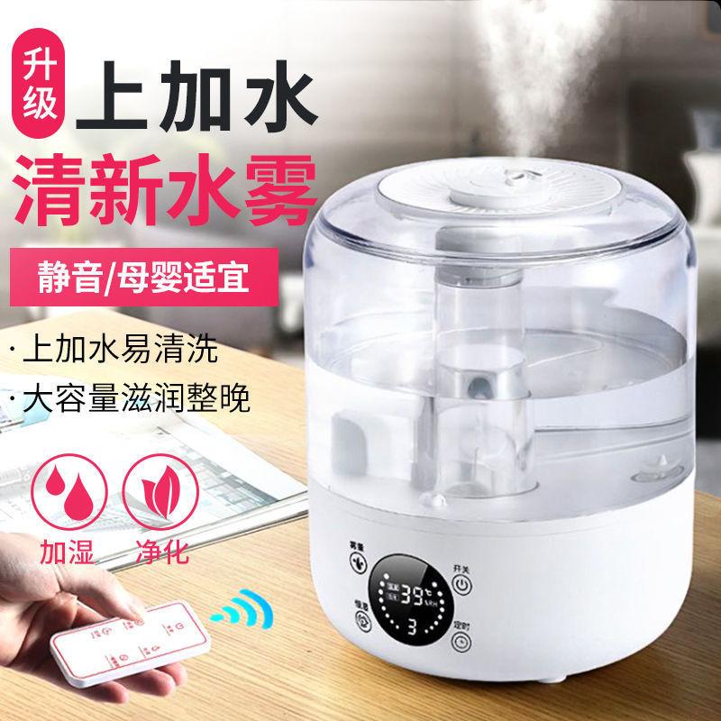 上加水加濕器家用臥室靜音空調房香薰空氣大容量霧量櫻滿