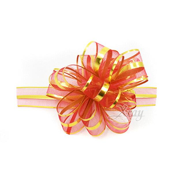 X射線【Y990003】手拉花緞帶-小(紅金),織帶緞帶花DIY手工藝包裝材料花藝材料婚禮佈置會場佈置