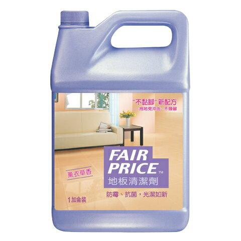 【妙管家 清潔劑】妙管家薰衣草地板清潔劑(1加侖/桶)