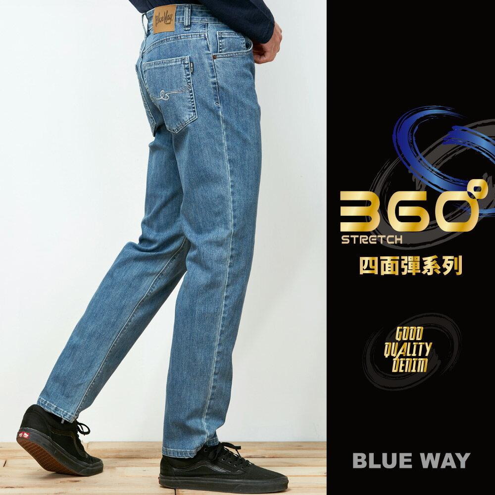【激彈丹寧】360度四面彈系列►360度頂級彈力直筒牛仔褲(淺藍) - BLUE WAY ONIARAI鬼洗