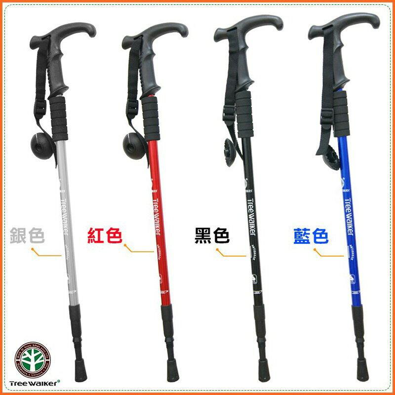 【Treewalker露遊】多功能助力杖 輕量型T型健行杖。登山杖。鋁合金露營健走杖。調整高度助力杖 四色