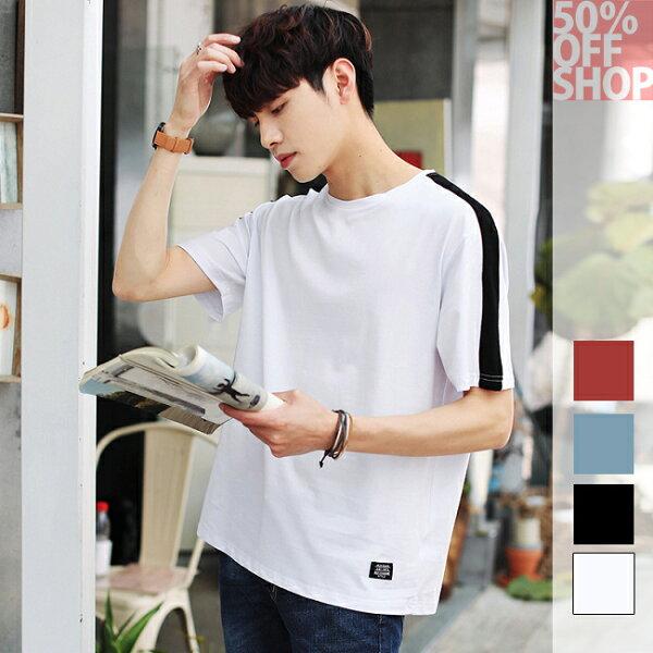 50%OFFSHOPt恤圓領撞色寬鬆短袖T-SHIRT打底衫(4色)(M-XXL)【BA035887C】