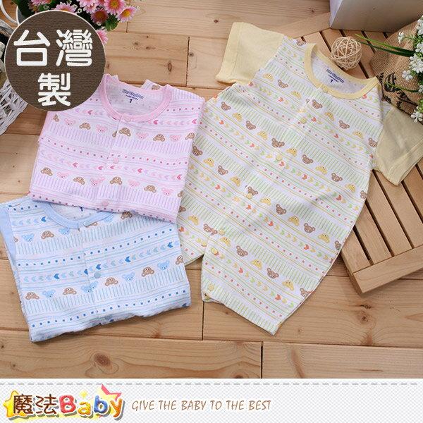 嬰兒服 台灣製純棉薄款短袖兔裝 連身衣 魔法Baby~a16043