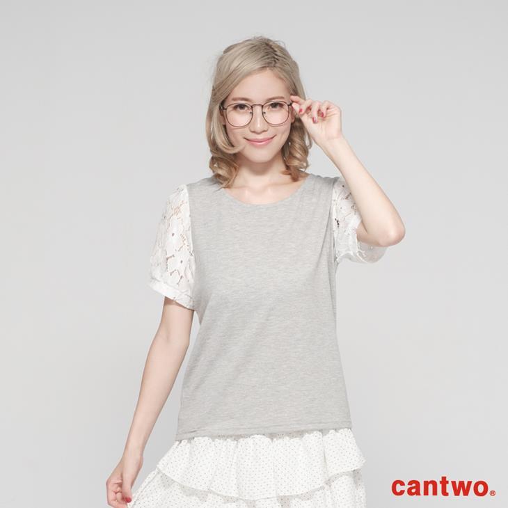 cantwo跳色拼接蕾絲袖上衣(共四色)